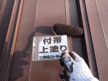 徳島県 阿南市 屋根 鉄部 塗装