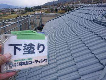 屋根 徳島県 阿波市 Sun瓦エクセルシーラー 塗装