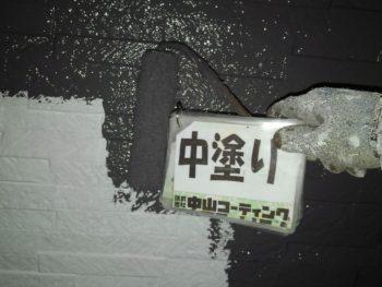 ガイソーウォールフッ素4FⅡ 外壁 塗装 徳島県 JN-25