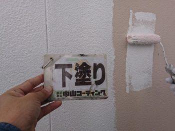 外壁 下塗り 徳島県 塗装