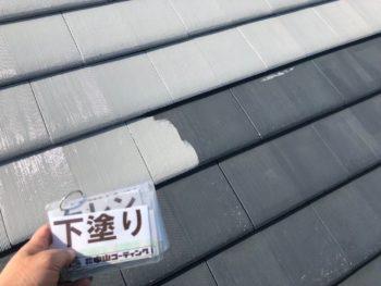 屋根 塗装 徳島 下塗り