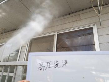 洗浄 軒天井 徳島県 北島町