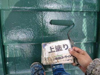 徳島県 屋根 塗装 緑