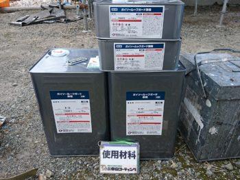使用材料 ガイソールーフガード無機 ガイソー 塗料 徳島県