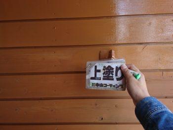 徳島県 塗装 外壁 木部
