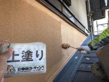塗装 ベランダ 茶系 上八万 徳島県