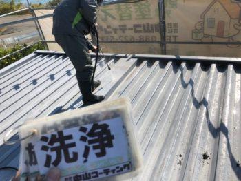 徳島県 屋根 洗浄