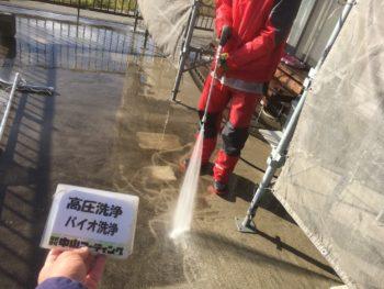 土間 徳島県 洗浄 阿波市