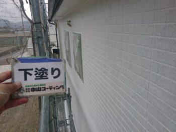 徳島県 阿波市 外壁 塗装 パーフェクトサーフ