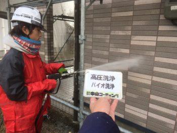 外壁高圧洗浄 阿波市 徳島県