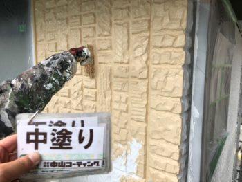 塗装 外壁 徳島 スーパーセランフレック