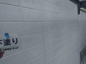 下塗り 塗装 徳島県 北島町 外壁