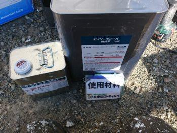 使用材料 塗料 ガイソー ガイソーウォール無機F 徳島県