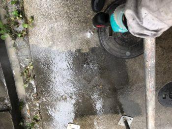 土間 洗浄 徳島県