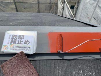 屋根 錆止め 塗装 徳島県
