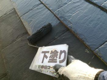屋根 塗装 下塗り 国府 徳島県