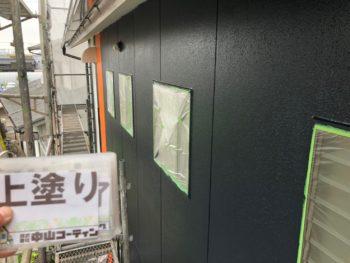 外壁 塗装 ファインシリコン 徳島県