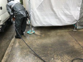 徳島 国府 洗浄 土間
