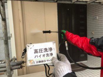 洗浄 外壁 徳島