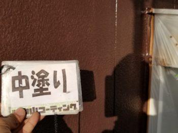 徳島県 外壁 超低汚染リファイン 塗装
