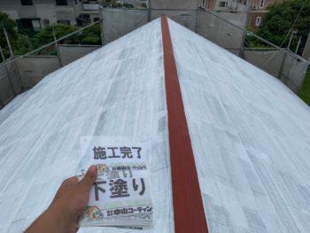 徳島県 塗装 屋根 下塗り