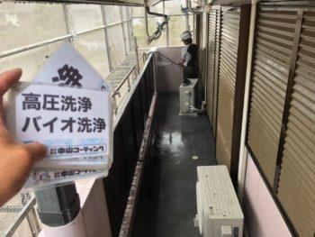 ベランダ 高圧洗浄 徳島県