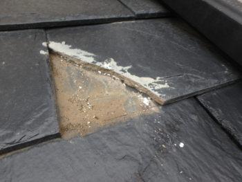 徳島 国府 破損 施工前 屋根