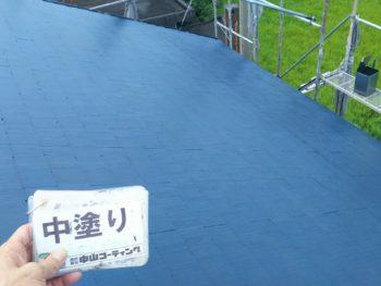 徳島県 屋根 塗装