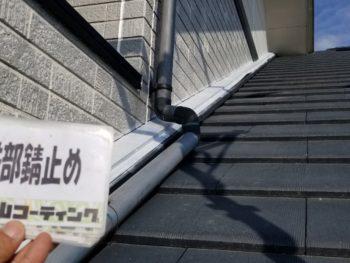 錆止め 塗装 徳島県 阿波市 屋根