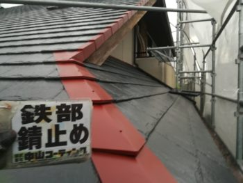 鉄部 錆止め 屋根 国府 徳島県