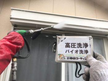 徳島県 洗浄 シャッターボックス