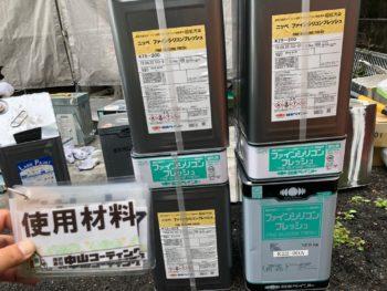 徳島県 使用材料 日本ペイント ファインシリコン 塗料