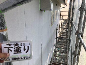 徳島県 外壁 塗装 下塗り
