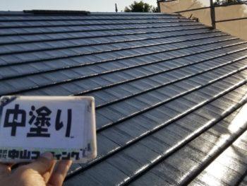 徳島県 阿波市 屋根 塗装
