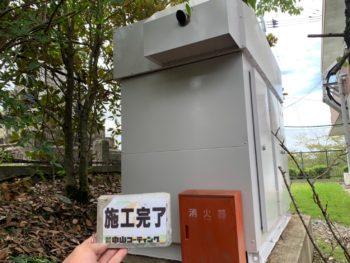 施工後 白 塗装 側面 徳島県