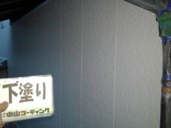 外壁 塗装 徳島県 大原 下塗り