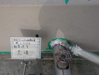 マンション 排管 シーリング 充填 徳島県