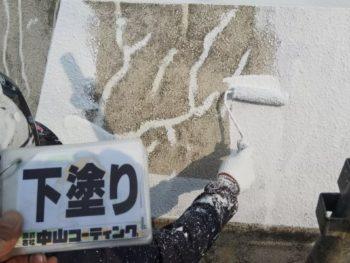 外壁 下塗り 塗装 徳島県 徳島市