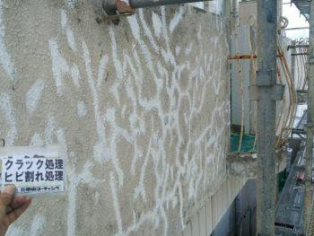 徳島県 徳島市 クラック