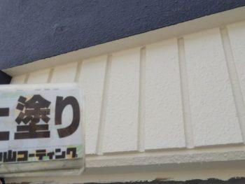 徳島県 ビル 塗装 ベランダ 外壁