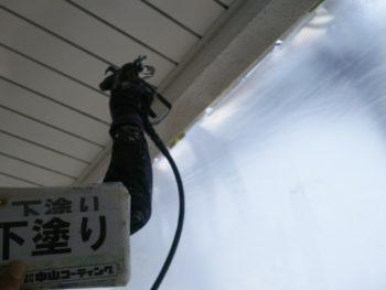 徳島県 塗装 軒天