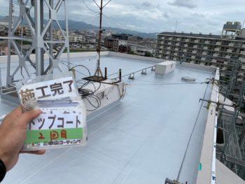 シート防水 トップコート マンション 屋上 徳島県