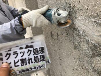 徳島県 徳島市 クラック 外壁