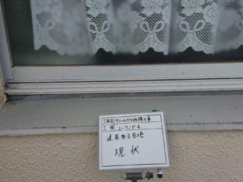 マンション 面台 施工前 徳島