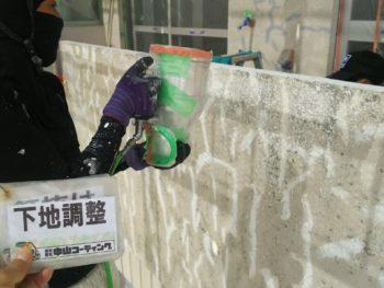 吹き付け 塗装 徳島県 徳島市 外壁