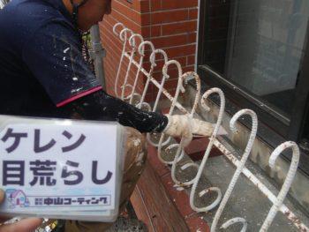徳島県 柵 ケレン