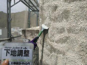 外壁 下地処理 徳島県 徳島市 ビル