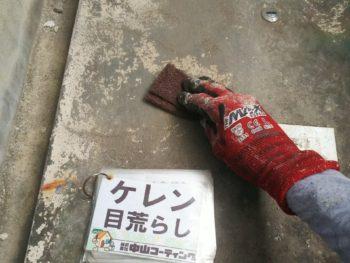 鉄扉 ケレン 徳島県