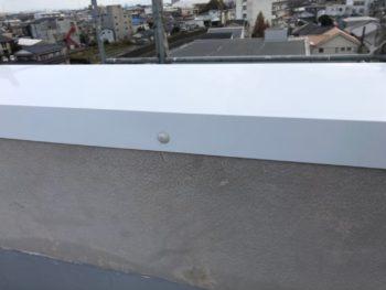 マンション 屋上 外周 ガルバリウム鋼板 徳島県