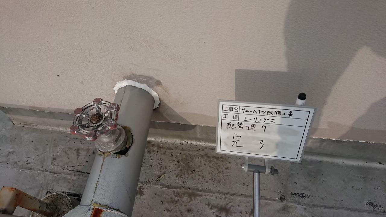 施工後 マンション 排管 徳島県